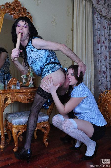 Strapon Sissies porn